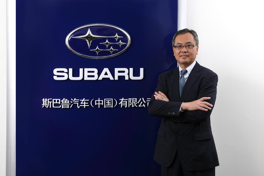 高桥博昭先生就任斯巴鲁汽车(中国)有限公司董事•总经理