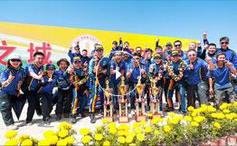 2019中国汽车拉力锦标赛<br>张掖站